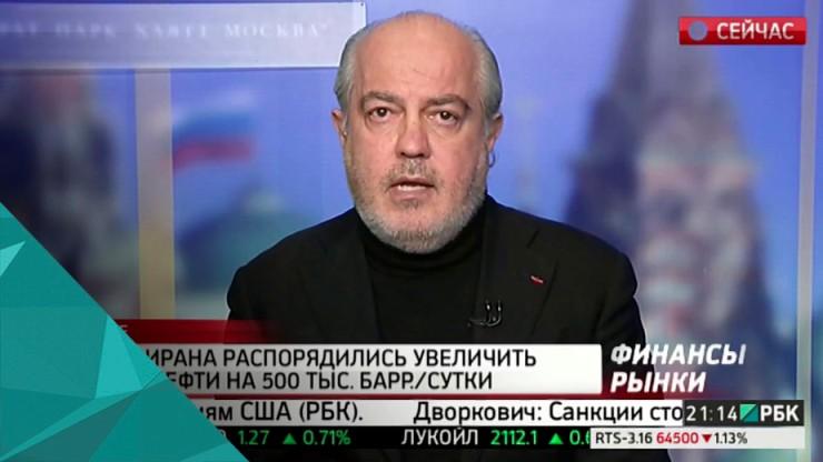 Dr. Togrul Bagirov